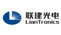 深圳市联建光电有限公司